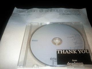 配布DVD+アンケート
