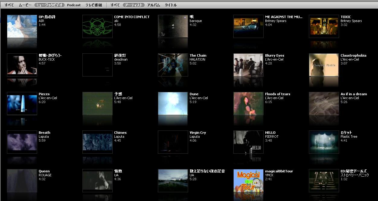 iTunesのビデオサムネイル